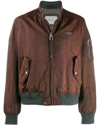 Lanvin Куртка-бомбер С Узором - Красный