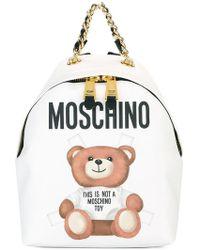 Moschino - Logo Teddybear Backpack - Lyst