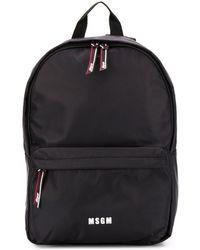 MSGM Рюкзак С Логотипом - Черный