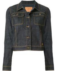 Louis Vuitton デニムジャケット - ブルー