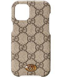 Gucci Iphone 12 Mini Telefoonhoesje - Meerkleurig