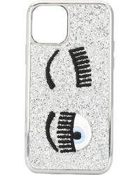 Chiara Ferragni Flirting Eye Iphone 11 Pro ケース - メタリック