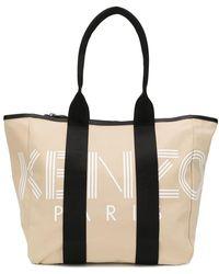 KENZO Сумка-шопер С Логотипом - Черный