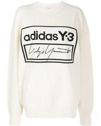 Y-3 Techknit セーター - ホワイト