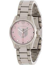 Gucci G-タイムレス 26mm 腕時計 - メタリック