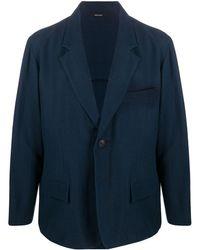 Issey Miyake シングルジャケット - ブルー