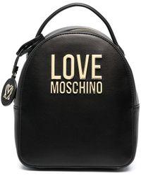 Love Moschino ロゴタグ バックパック - ブラック