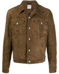 Paul Smith Suede Short Jacket - Brown