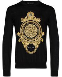 Versace - バロックエンブロイダリー セーター - Lyst