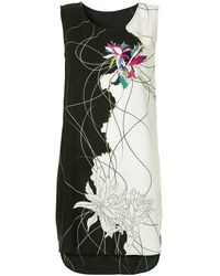 Y's Yohji Yamamoto Top mit floralem Print - Weiß