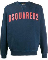DSquared² ロゴ スウェットシャツ - ブルー