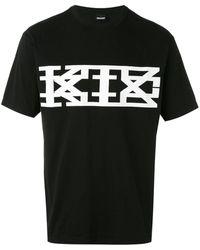 KTZ - プリントtシャツ - Lyst