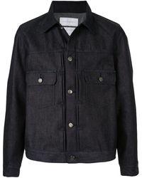 Fumito Ganryu - Классическая Куртка-рубашка - Lyst