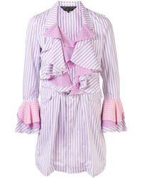 Comme des Garçons Полосатое Пальто С Оборками - Розовый