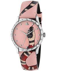 Gucci Le Marché Des Merveilles Watch, 38mm - Pink