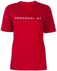 Kirin Personal Dj Tシャツ - レッド