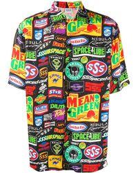 SSS World Corp Рубашка Hawaiian - Многоцветный