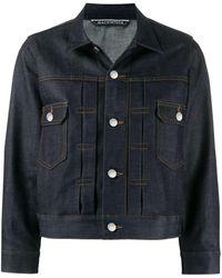 Mackintosh Укороченная Джинсовая Куртка Fearnmore - Многоцветный
