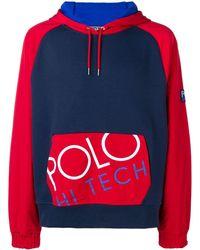 Polo Ralph Lauren - Newport Hoodie - Lyst
