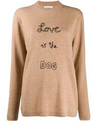 Bella Freud スローガン セーター - マルチカラー
