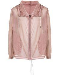Qasimi ライトジャケット - ピンク