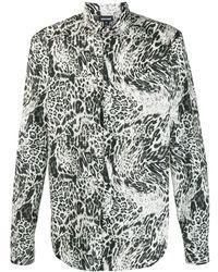 Just Cavalli Рубашка С Леопардовым Принтом - Белый