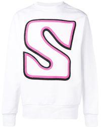 SSS World Corp ロゴ スウェットシャツ - ホワイト