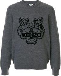 KENZO - タイガープルオーバー - Lyst