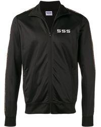 SSS World Corp - ロゴ トラックジャケット - Lyst