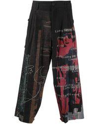 Yohji Yamamoto パッチワーク パンツ - ブラック