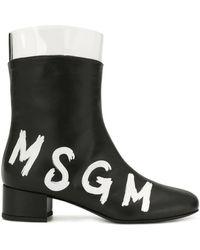 MSGM Contrast Logo Boots - Black