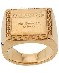 Versace Перстень Greca С Логотипом - Металлик