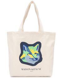 Maison Kitsuné Fox ハンドバッグ - マルチカラー