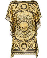 Versace Накидка С Узором Barocco - Металлик