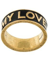 Givenchy - My Love Ring - Lyst
