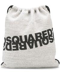 DSquared² Рюкзак Из Джерси С Логотипом - Серый