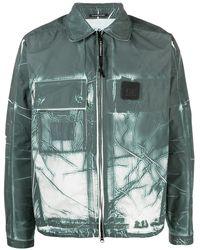 C.P. Company Куртка На Молнии С Жатым Эффектом - Зеленый