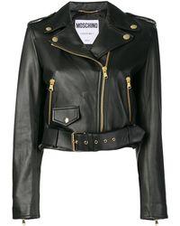Moschino Куртка Со Смещенной Застежкой На Молнии - Черный