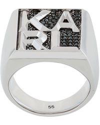 Karl Lagerfeld Кольцо 'karl' - Многоцветный