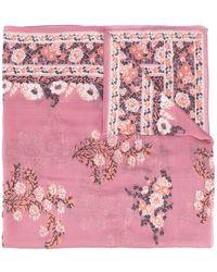 Etro フローラル スカーフ - ピンク