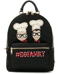 Dolce & Gabbana Vulcano #dgfamily バックパック - ブラック