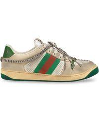 Gucci Screener Sneakers - Meerkleurig