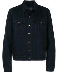 Saint Laurent Buttoned Denim Jacket - Black