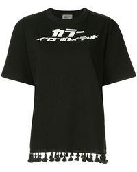 Kolor - Tassel Trim Printed T-shirt - Lyst