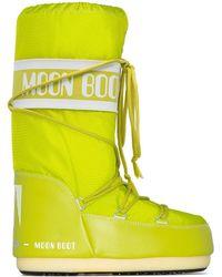 Moon Boot - Icon スノーブーツ - Lyst