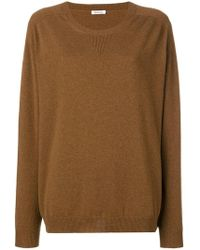 P.A.R.O.S.H. - Loose Fit Jumper - Lyst