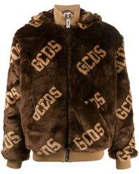 Gcds ロゴ ジャケット - マルチカラー
