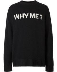 Burberry Why Me? カシミア セーター - ブラック