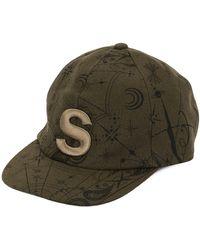 Sacai Logo Embroidered Baseball Cap - Green