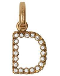 Burberry Charm de letra D con cristales - Metálico